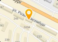 АТЕЛЬЕ № 24 ООО РАДАР-СЕРВИС