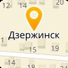 ГАЗОНЫ СИБИРИ ЦЕНТР ЛАНДШАФТНОГО ДИЗАЙНА, ООО