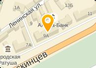 АУДИТ-ФИНАНСИСТ ОДО