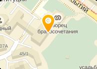 "ТАНЦЕВАЛЬНО-СПОРТИВНЫЙ КЛУБ "" ЛОТОС"""