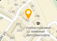 ИРКУТСКСТРОЙМАШ, ООО