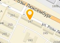 ИМИДЖ-СТИЛЬ, ЧП
