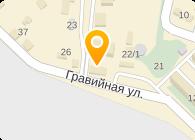 «Иркутский научно-исследовательский институт авиационной технологии и организации производства»