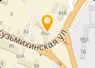 ХОНДА КУЗЬМИХА