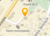 ДОМ-МУЗЕЙ С. Г. ВОЛКОНСКОГО