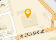 МУЗЕЙ ПРИ ИНЦ СО РАН