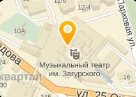 ИРКУТСКИЙ МУЗЫКАЛЬНЫЙ ТЕАТР ИМЕНИ Н. М. ЗАГУРСКОГО ГУК