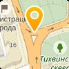 ОКИНСКОЕ, ЗАО