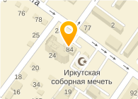 РОСШИНА-ИРКУТСК, ООО