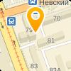 УФССП России по Иркутской области Специализированный отдел оперативного дежурства