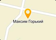 Архангельский дом-интернат для престарелых и инвалидов «Милосердие»