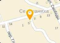 ЛЕЙЗЕНБЕРГ И К, ЧП