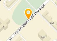 ИСКИТИМРЕСУРС, ООО