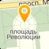 ОАО «СибЭР»