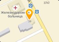 ГУ Кемеровская городская станция скорой  медицинской помощи