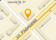 ООО ВИТАЛЮКС