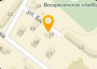 БЕЛКОЛОР ООО