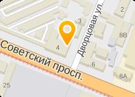 КУЗБАССКИНОСЕРВИС, ГП