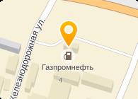 ООО АВТОСЕРВИС-ГАРАНТ