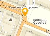 КУЗБАСС-ЛОТО