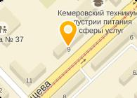 КОЛОСОК САНАТОРИЙ-ПРОФИЛАКТОРИЙ