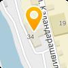ФБУ «Администрация Ленского бассейна» КИРЕНСКИЙ РАЙОН ВОДНЫХ ПУТЕЙ И СУДОХОДСТВА