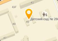 № 265 С ОСУЩЕСТВЛЕНИЕМ ФИЗИЧЕСКОГО И ПСИХИЧЕСКОГО РАЗВИТИЯ