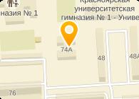 № 321 КОМПЕНСИРУЮЩЕГО ВИДА