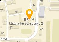 № 86 ИМ. М.Ф. СТРИГИНА