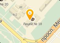 № 18 СИБИРСКИЙ КОММЕРЧЕСКИЙ