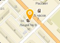 № 25 ПРОФЕССИОНАЛЬНЫЙ