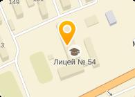 № 54 ПРОФЕССИОНАЛЬНЫЙ