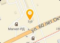 № 56 ПРОФЕССИОНАЛЬНЫЙ