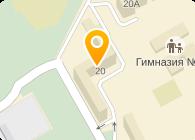 СУПЕР-ФАРМА