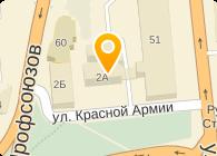 СИБЗНАК, ООО