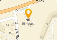"""ООО """" БРК """""""