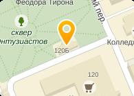 МЕРЦЕЯ САЛОН-ПАРИКМАХЕРСКАЯ