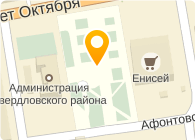 МЕА ТРЕЙД, ООО
