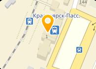 Вокзал Красноярск
