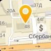 МЕНАТЕП СПБ АКБ КРАСНОЯРСКИЙ ФИЛИАЛ (Закрыт)