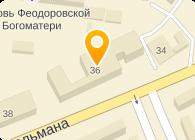 МЕТАЛЭКС КОММЕРЧЕСКИЙ БАНК