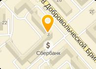 СБ РФ № 8000 СОВЕТСКОЕ