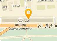 СДМ-БАНК КРАСНОЯРСКИЙ ФИЛИАЛ
