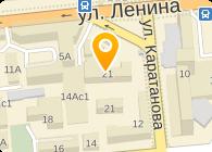 Управление Роспотребнадзора по Красноярскому краю