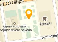 УНИВЕРСАЛСТРОЙКОМПЛЕКТ, ЗАО