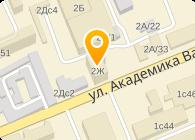 Камоцци Красноярск