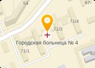 ТЕХНО-СЕРВИС