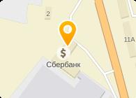 СБ РФ № 5966 КУЙБЫШЕВСКОЕ