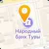 НАРОДНЫЙ БАНК РЕСПУБЛИКИ ТЫВА АБ, ОАО