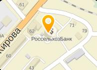 РАСЧЕТНО-КАССОВЫЙ ЦЕНТР ЛЕНИНСК-КУЗНЕЦКИЙ